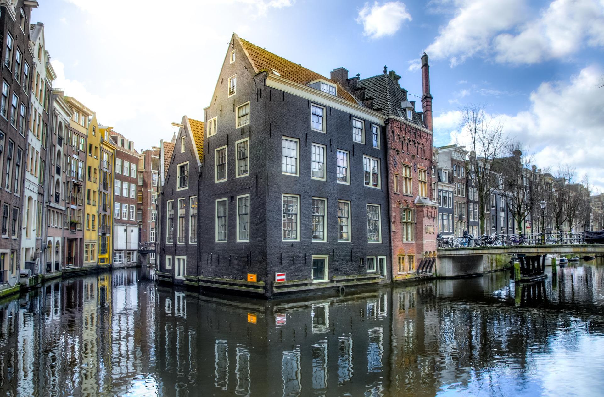 Апартаменти в Амстердам
